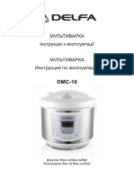 Manual Dmc10
