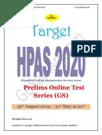 HPAS Prelims 2020 Test Series