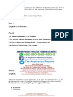 Custom Inspector (1).pdf
