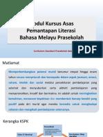 Literasi Bm Prasekolah 2018 (Bpg) Terkini