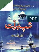 Shab-e-Bara'at