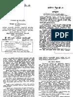 karanam - kudumba jothidam.pdf