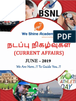 Today English Current Affairs 3.6.19