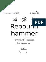 Attachment 1 Concrete Rebound Hammer