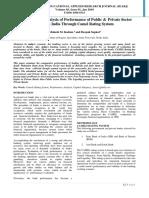 Mahesh Kadam Research Paper