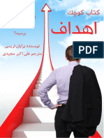 4_355562157544310165.pdf