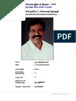 Final_MLA.pdf