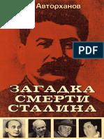 Avtorkhanov Zagadka Smerti Stalina 1981 Ocr