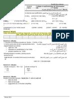 sujet-dexamen-s1-codage_v6-2015