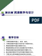 random-140401072350-phpapp01.pdf