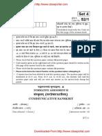 Download CBSE Class 10 Sanskrit Delhi 2016 question paper