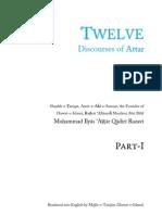 Twelve Discourses of Attar