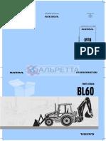 MANUAL DE PARTES RETRO VOLVO BL60.pdf