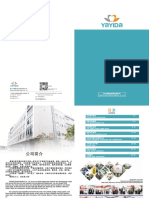 Yayida 2019 Catalog