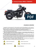 Falcon Freedom 250 Service Manual