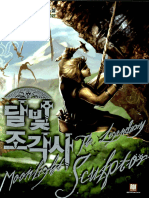 The Legendary Moonlight Sculpto - NAM Heesung Volume 10