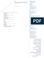 Assistant Director Past Paper _ eBook