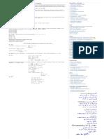 Assistant Director Test Past Paper _ eBook