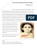 Translation_of_Selected_Poems_of_K.S._Na.pdf