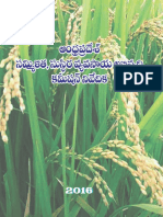 CESS - Agriculture REPORT_ Book - For Mail