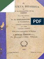 Sri Sukta Bhashya of Sri Ranganatha Muni 1937 OCR