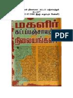 Kungumam article