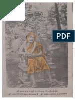 Mahaperiyava 1932 Speech - Namathu Anaadhi Madham