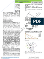 Geometry lecture 15.pdf