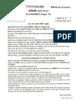 IAS Mains Economics 2018 Paper 2