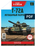 Nashi_Tanki_1__2018_T-72A