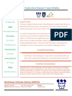 gifted exploration summer camp syllabus 2019