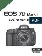 EOS 7D Mark II Instruction Manual RU
