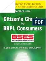 BRPL Citizen
