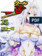 High School DxD Volume 25 - Yggdrasil of the Summer Courses.pdf