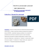 Prolia 60mg | Prolia 60mg Injections | denosumab | Apple pharmaceuticals