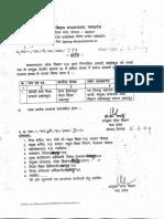 Smt Prabha Mishra Jabalpur