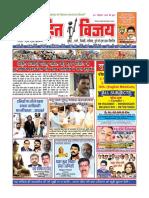 Janhit Vijay 21 May 2016