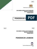 Kurikulum Standard PJ Thn1 2010