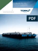 buek-3-4-5-6-8-9-10-vessel-specs-mar2014