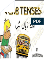 All Tenes PDF