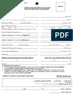 Demande Dun Document de Voyage Pour Les Refugies Palestiniens