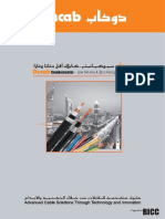 02. Ducab Smokemaster(LSZH)Catalogue