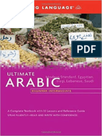 Arabic Textbook Cover 2 Nded Copy 2