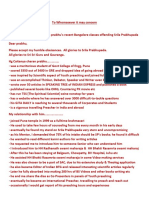 05 Radheshyam Prabhus Letter About CCP