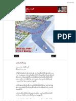 """Deep Sea Port ""Conceptual Plan by Kwekalu"