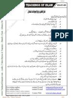 Namaz_Complete_Urdu_and_English.pdf