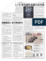 Tiananmen Square Event Promotion