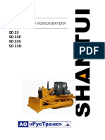SD 23 Manual