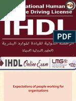 IHDL ( Part 2)
