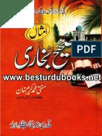 Amsal e Sahih Bukhari
